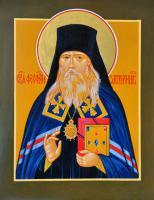 Святой Феофан Затворник