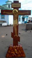 Крест Голгофный