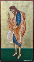 Святой Иоанн Предтеча  (икона деисусного ряда)