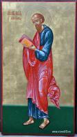 Святой апостол Иоанн Богослов  (икона деисусного ряда)