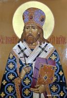 Святой Иннокентий епископ Иркутский