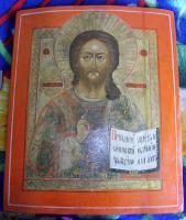 Господь Вседержитель (после реставрации)