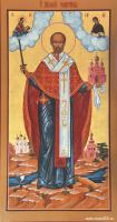 Образ святого Николая Чудотворца