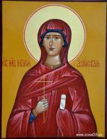 Святая мученица Мария Азийская