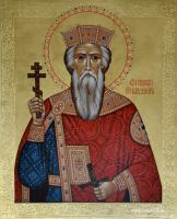 Образ святого равноапостольного князя Владимира