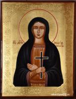 Святая мученица Пелагия Тарсийская